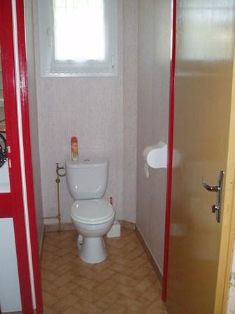 toilettes-trey-laubalagnas-HautesPyrenees